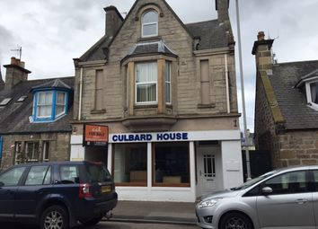 Thumbnail Office for sale in Culbard Street, Elgin