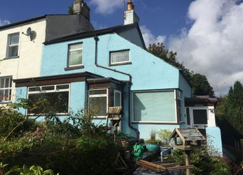 Thumbnail 2 bed cottage for sale in Greenodd, Ulverston