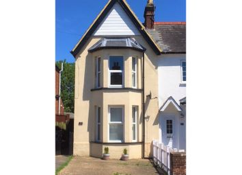 Thumbnail 2 bed end terrace house to rent in Totteridge Avenue, High Wycombe