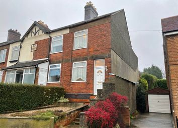 Thumbnail 3 bed end terrace house for sale in Station Road, Leicestershire, Ibstock