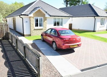 Thumbnail 3 bed detached house for sale in Gateside View, Lanark