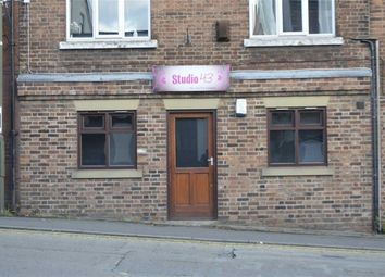 Thumbnail Retail premises to let in King Street, Alfreton, Derbyshire