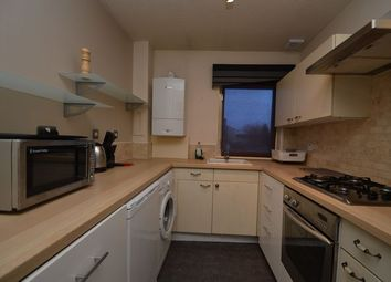Thumbnail 2 bed flat to rent in Belmont Court, Kirkintilloch, Glasgow, Lanarkshire G66,