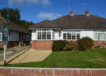 Thumbnail 2 bed semi-detached house for sale in Kenmore Drive, Yeovil