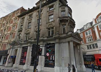 Thumbnail Office to let in Sloane Street, London