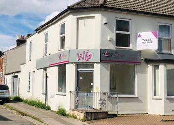 Thumbnail Retail premises to let in Woodbridge Road, Ipswich