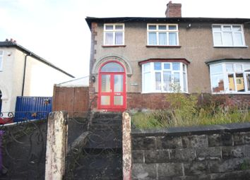 Thumbnail 3 bed semi-detached house for sale in Watergate Lane, Woolton, Liverpool