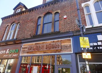 Thumbnail Commercial property for sale in Lark Lane, Aigburth, Liverpool