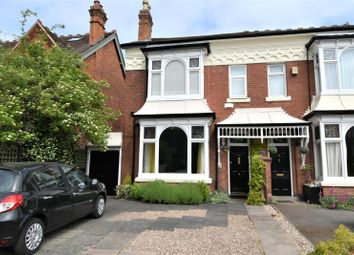 Thumbnail 5 bed semi-detached house for sale in Middleton Hall Road, Kings Norton, Birmingham