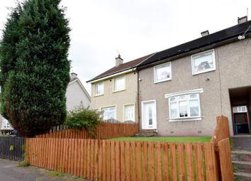 Thumbnail 3 bedroom terraced house for sale in Glenburn Crescent, Uddingston, Uddingston