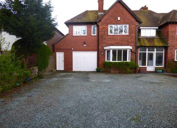 Thumbnail 4 bed semi-detached house for sale in Croftdown Road, Harborne, Birmingham