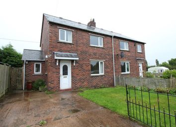 Thumbnail 3 bed semi-detached house to rent in The Acre, Newton Arlosh, Wigton