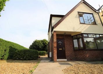 Thumbnail 3 bedroom semi-detached house for sale in Howick Park Drive, Penwortham, Preston