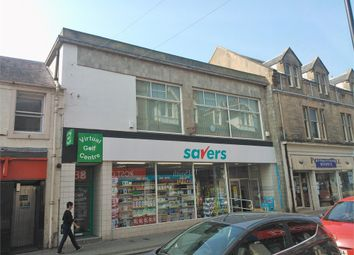 Thumbnail Commercial property to let in 38 Channel Street, Galashiels, Scottish Borders