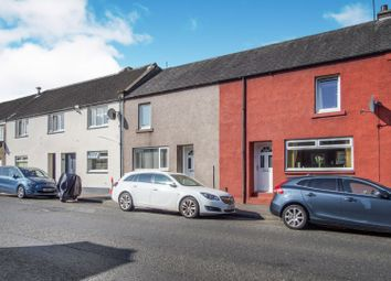 Thumbnail 3 bed end terrace house for sale in North Street, Forfar