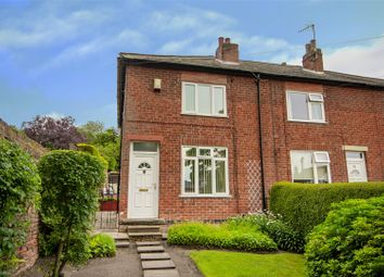 2 bed end terrace house for sale in Church Street, Arnold, Nottinghamshire NG5