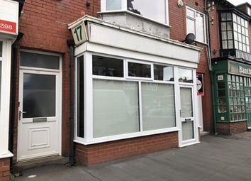 Thumbnail Retail premises to let in 17, Alexandria Drive, St Annes, Lytham St Annes