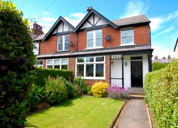 Thumbnail 3 bed end terrace house to rent in Woodlands Avenue, Harrogate
