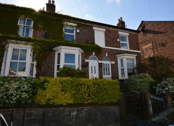 Thumbnail 2 bed terraced house to rent in Lingdale Road, Prenton
