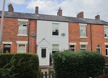 Thumbnail 2 bedroom terraced house for sale in Garden Street, Lostock Hall, Preston