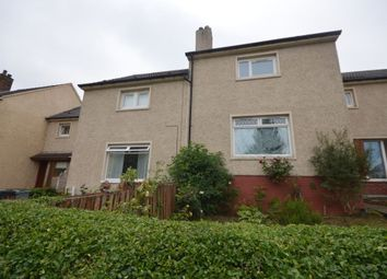 Thumbnail 2 bed terraced house for sale in Hillhouse Road, Hamilton