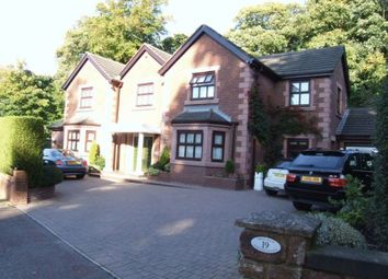 Thumbnail 4 bedroom detached house for sale in Maryton Grange, Calderstones, Liverpool