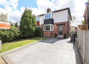 Thumbnail 3 bed semi-detached house for sale in Salisbury Crescent, Chesterfield