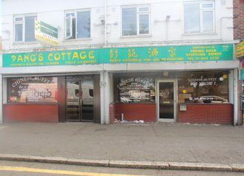 Thumbnail Restaurant/cafe to let in Clayton Terrace, Jollys Lane, Yeading, Hayes