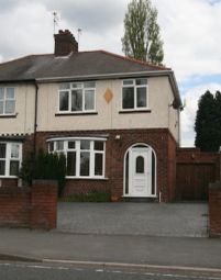 Thumbnail 3 bedroom semi-detached house to rent in Lucknow Road, Willenhall WV124Qa