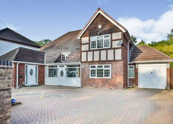 Gibwood Road, Manchester, Greater Manchester M22. 5 bed detached house