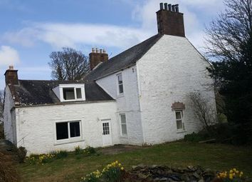 Thumbnail 3 bed maisonette to rent in 2 The Mews, Breoch House, Castle Douglas