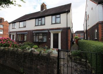 Thumbnail 3 bed semi-detached house for sale in Ballington Gardens, Leek