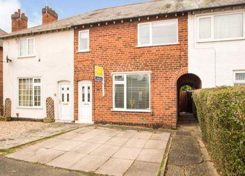 Thumbnail 2 bed terraced house for sale in Margaret Avenue, Long Eaton, Nottingham, Nottinghamshire