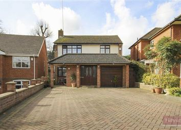 Thumbnail 5 bed detached house for sale in Lonsdale Drive, Enfield