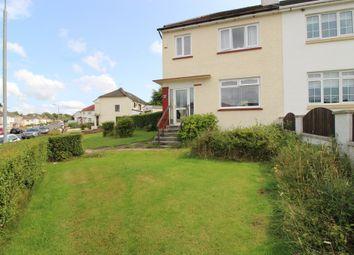 Thumbnail 3 bed semi-detached house for sale in 57, Novar Gardens, Bishopbriggs, Glasgow, East Dunbartonshire