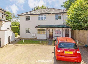 Thumbnail 2 bed maisonette for sale in Sandpit Lane, St Albans, Hertfordshire