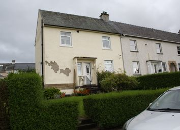Thumbnail 2 bed end terrace house for sale in 17 Wallace Avenue, Rothesay, Isle Of Bute
