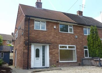 Thumbnail 3 bedroom semi-detached house to rent in Whincover Close, Leeds, West Yorkshire