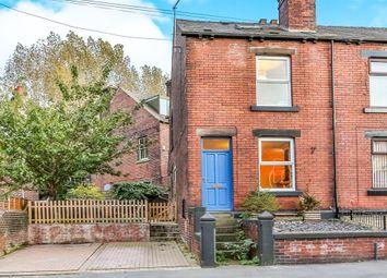Thumbnail 3 bedroom end terrace house for sale in Slate Street, Heeley, Sheffield
