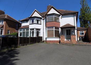 Thumbnail 3 bed semi-detached house to rent in Stanfield Road, Quinton