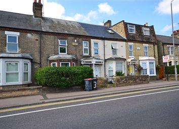 6 bed detached house to rent in Elizabeth Way, Cambridge CB4