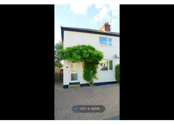 Thumbnail 3 bed semi-detached house to rent in Broadway Avenue, Harlow