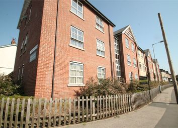 Thumbnail 2 bedroom flat for sale in Mcnamara Court, Palmerston Road, Ipswich, Suffolk