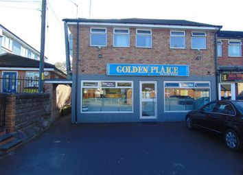 Thumbnail Studio to rent in Golden Cross Lane, Catshill, Bromsgrove