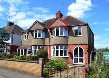 Thumbnail 3 bed semi-detached house for sale in Gloucester Avenue, Delapre, Northampton