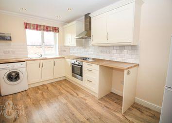 Thumbnail 2 bed semi-detached bungalow for sale in Wood End Close, Hales, Norwich