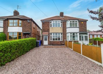 Thumbnail 2 bed semi-detached house for sale in Belper Road, Stanley Common, Ilkeston