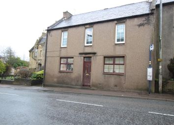 Thumbnail 2 bed property for sale in Kirk Street, Strathaven