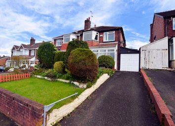 Thumbnail 3 bed semi-detached house for sale in Wolverhampton Road, Oldbury