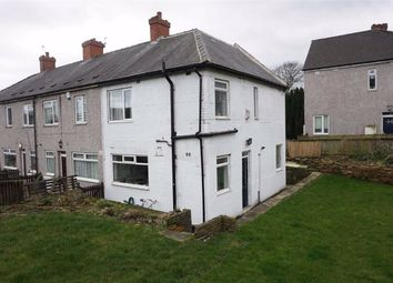 2 bed end terrace house for sale in Ovenden Close, Lee Mount, Halifax HX3
